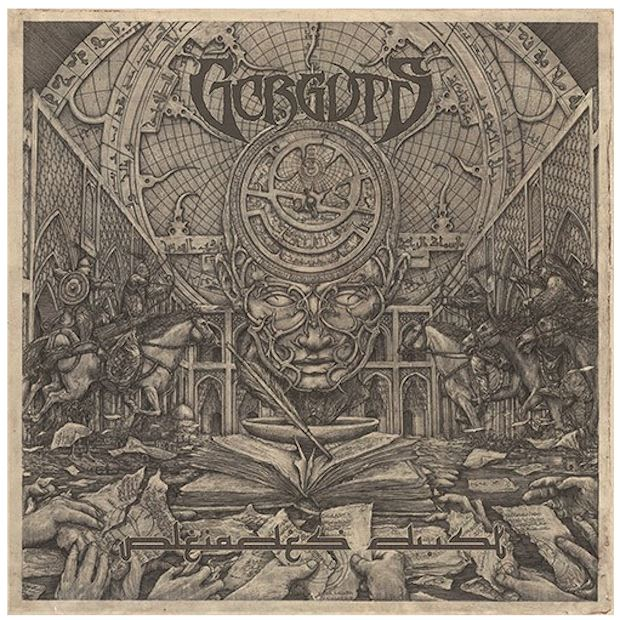 Gorguts (2016) Pleiades' Dust
